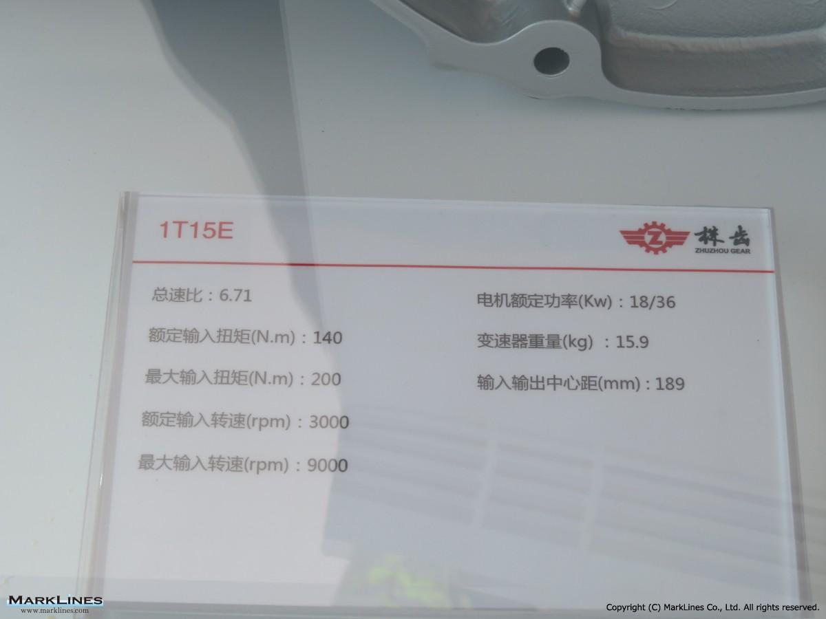 Weichai Power Co , Ltd  - MarkLines Automotive Industry Portal