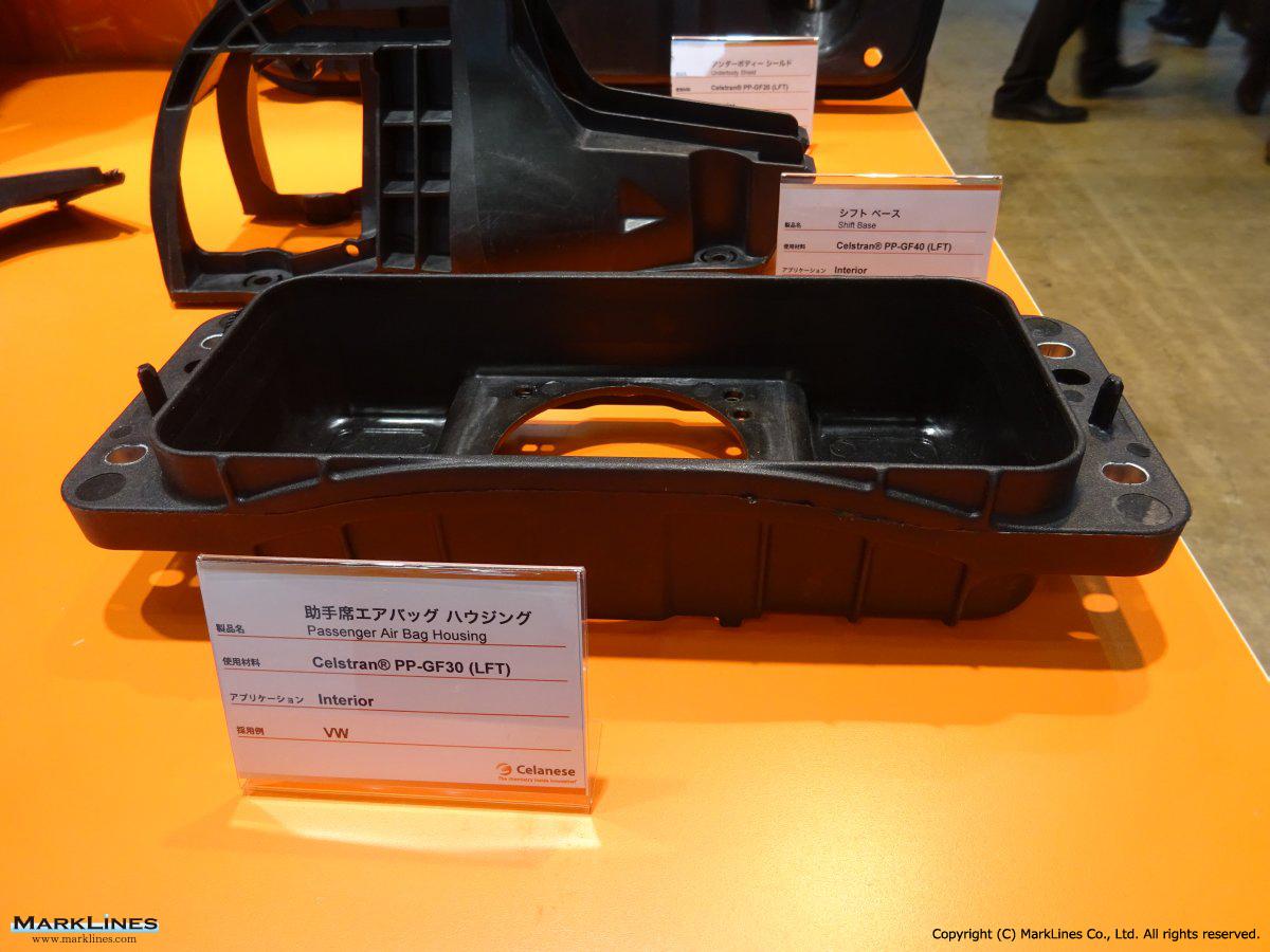 Parts manufacturer base detail:Celanese Corporation[USA] - MarkLines
