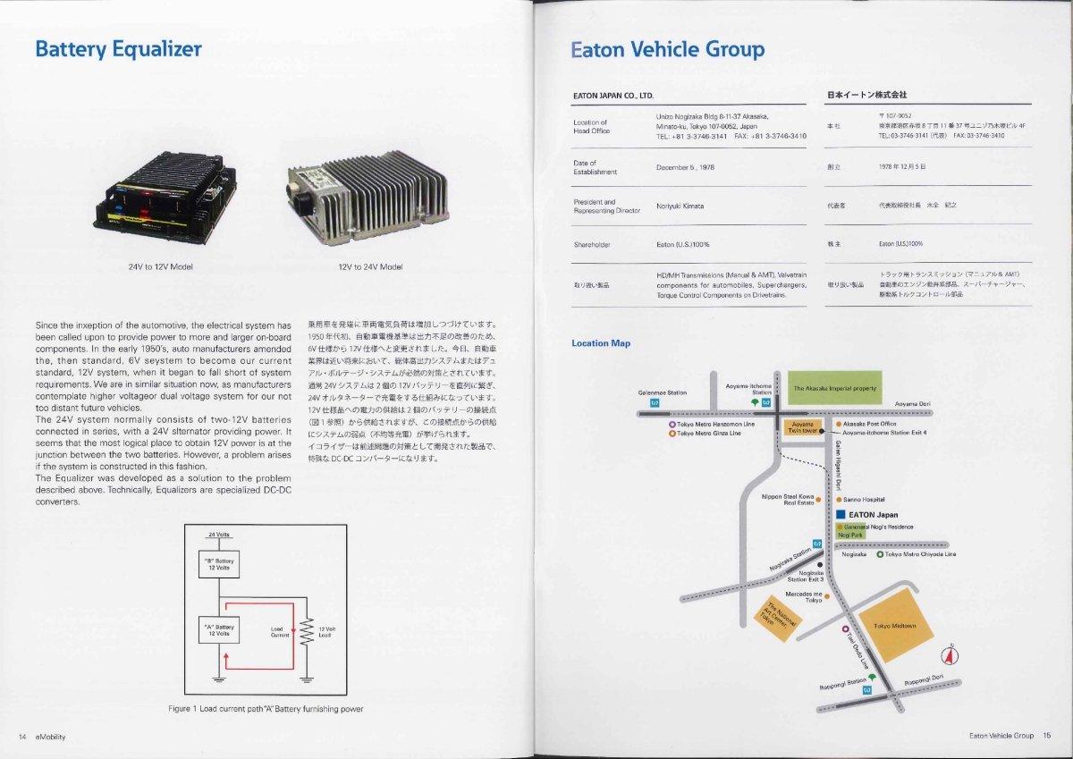 Eaton Corporation Plc Marklines Automotive Industry Portal Cooper Wiring Diagram Wall Pack Logo