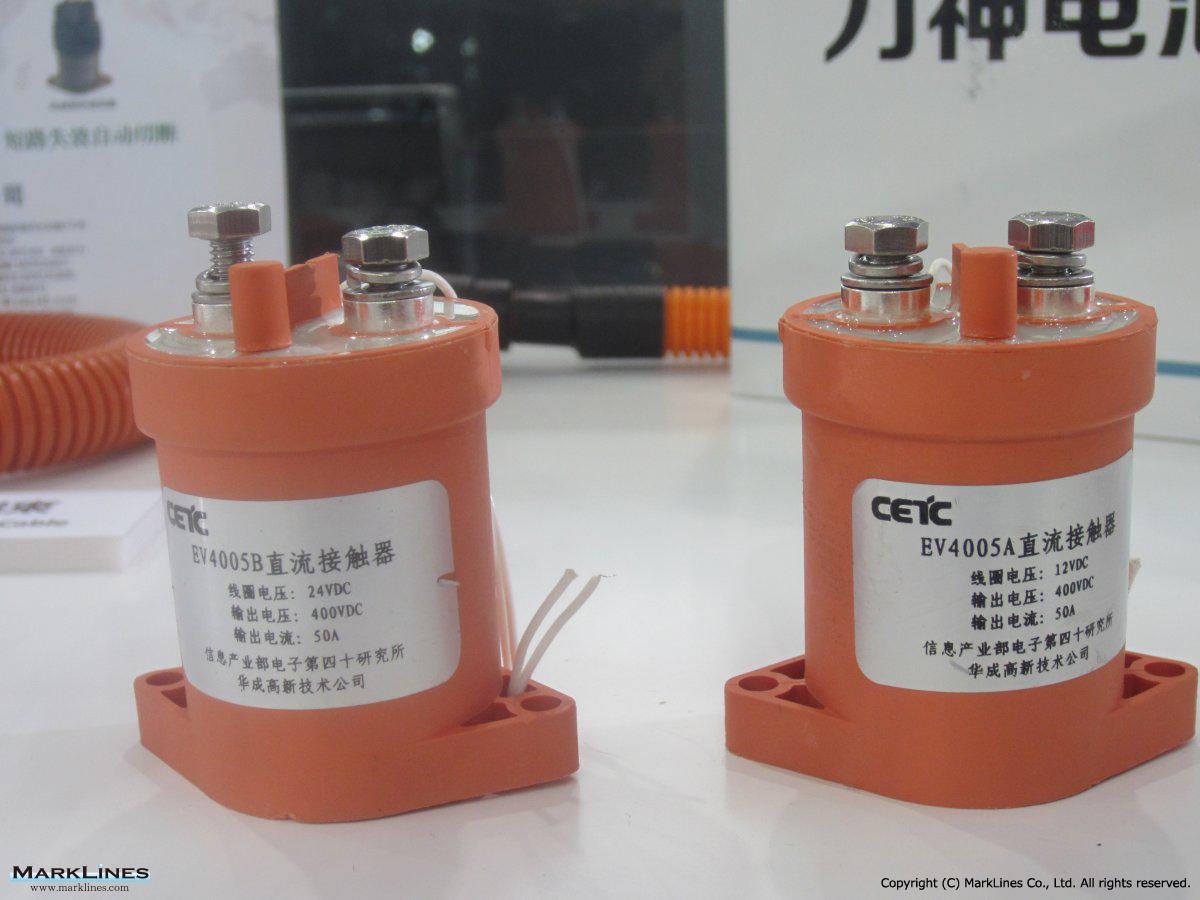 Parts manufacturer base detail:Anhui Huacheng Electronic