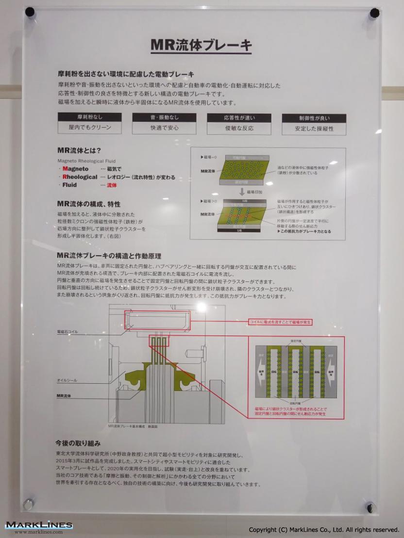 Akebono Brake Industry Co Ltd Marklines Automotive Portal Nissan Pathfinder Air Fuel Ratio Circuit Slow Response Bank 2 Sensor Logo