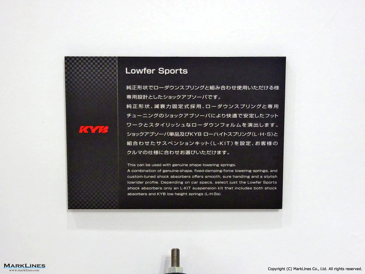 KYB Corporation(Formerly, Kayaba Industry Co , Ltd