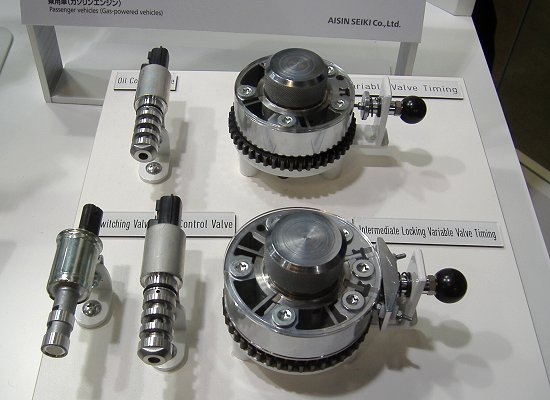 Aisin Seiki's intermediate locking variable valve timing control device