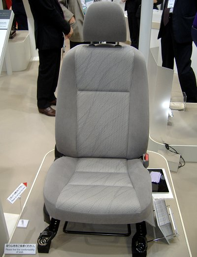 Ventilating seat used on the new Corolla