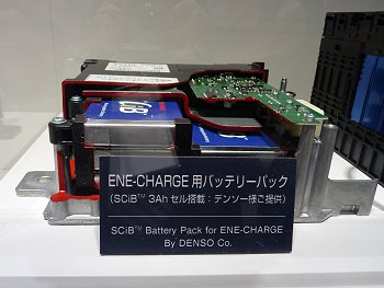 Battery pack for Suzuki's ENE-CHARGE system
