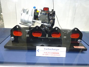 Turbocharger being supplied by Mitsubishi Heavy Industries