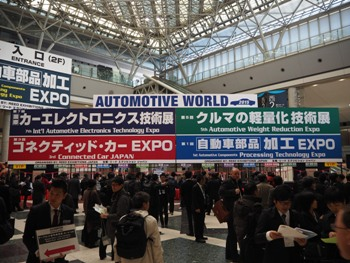 Venue of Automotive World 2015