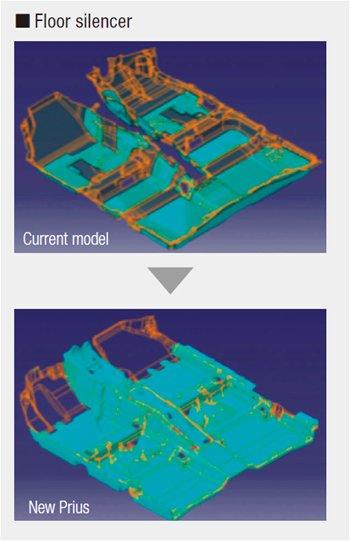 フロア遮音材の面積拡大 資料:トヨタ自動車