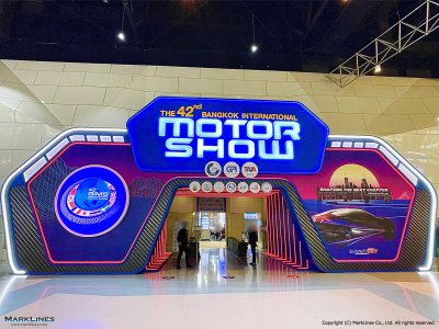 42nd Bangkok International Motor Show 2021 entrance