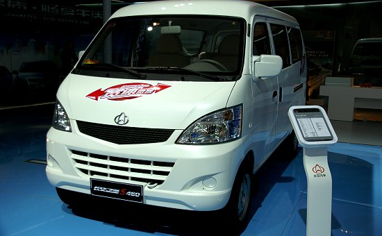 Changan Automobile Changan Star S460
