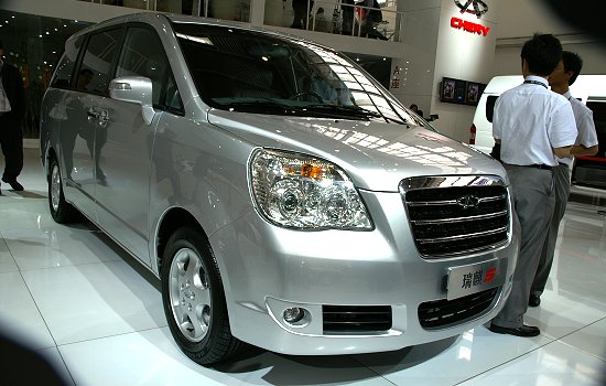 Chery Automobile Riich 5