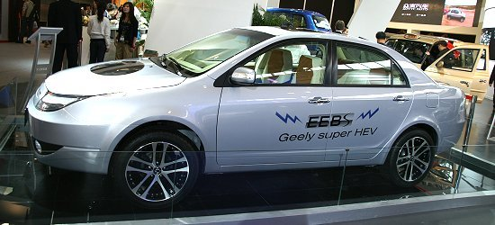 Geely Automobile's Geely FC-E Concept