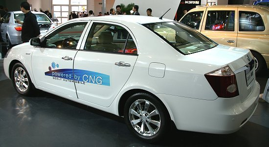 Geely Automobile's Vision NGV