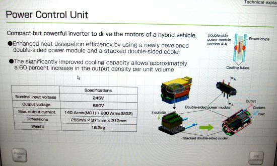 Schematic diagram of Denso's power control unit