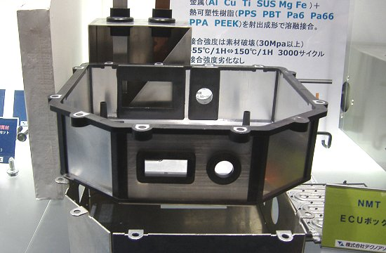 ECU box prototyped by NMT, a new type welding of metals and plastics, exhibited by Techno Associe