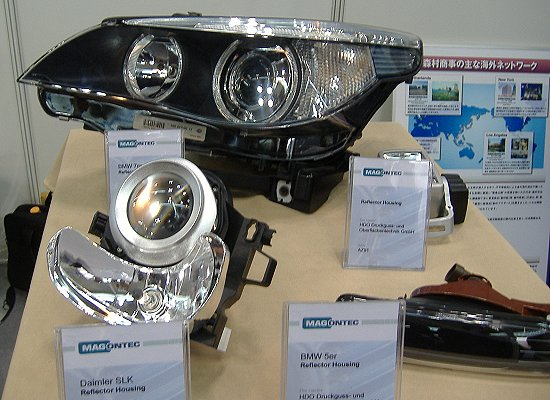 Magontec's reflector housings for BMW 5 Series/7 Series and Mercedes-Benz SLK