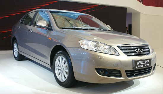 Chery Automobile's New Eastar