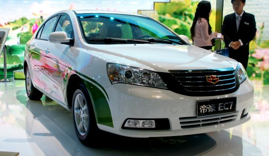 Geely's Emgrand GPEC-EC7