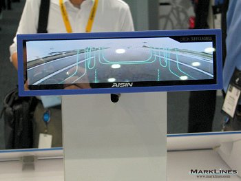 Aisin See-Through Mirror Monitor