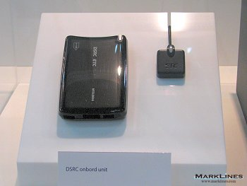Mitsubishi DSRC on-board unit
