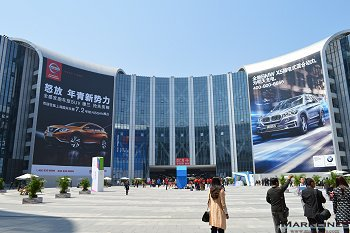Home of the Auto Shanghai 2015