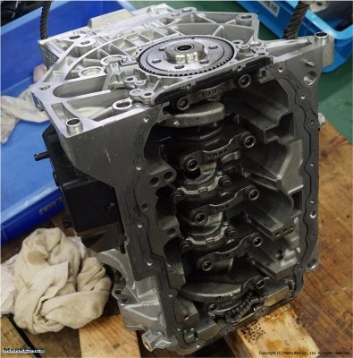Cylinder block bottom