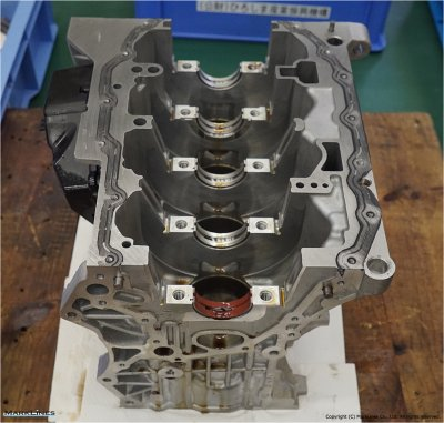 Crankcase side of the