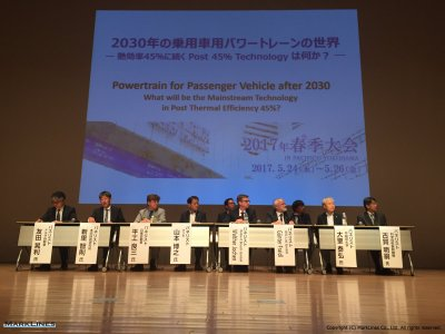 "The ""Powertrain for