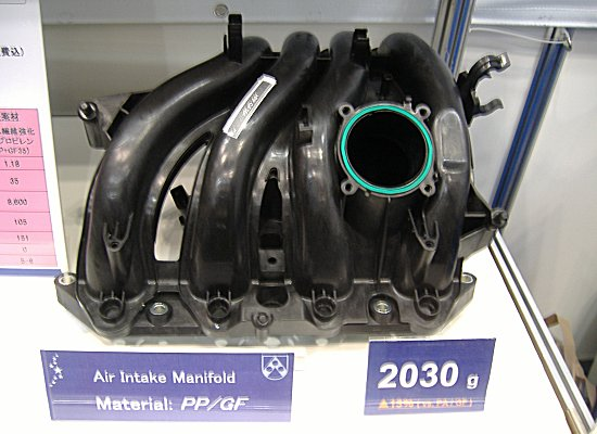Lightweight intake manifold developed by Roechling