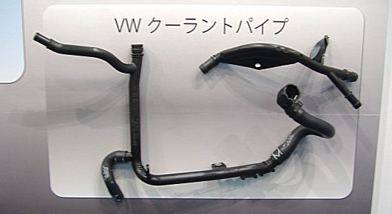 Coolant pipe for VW made by RP TOPLA's Floating Core Molding technology