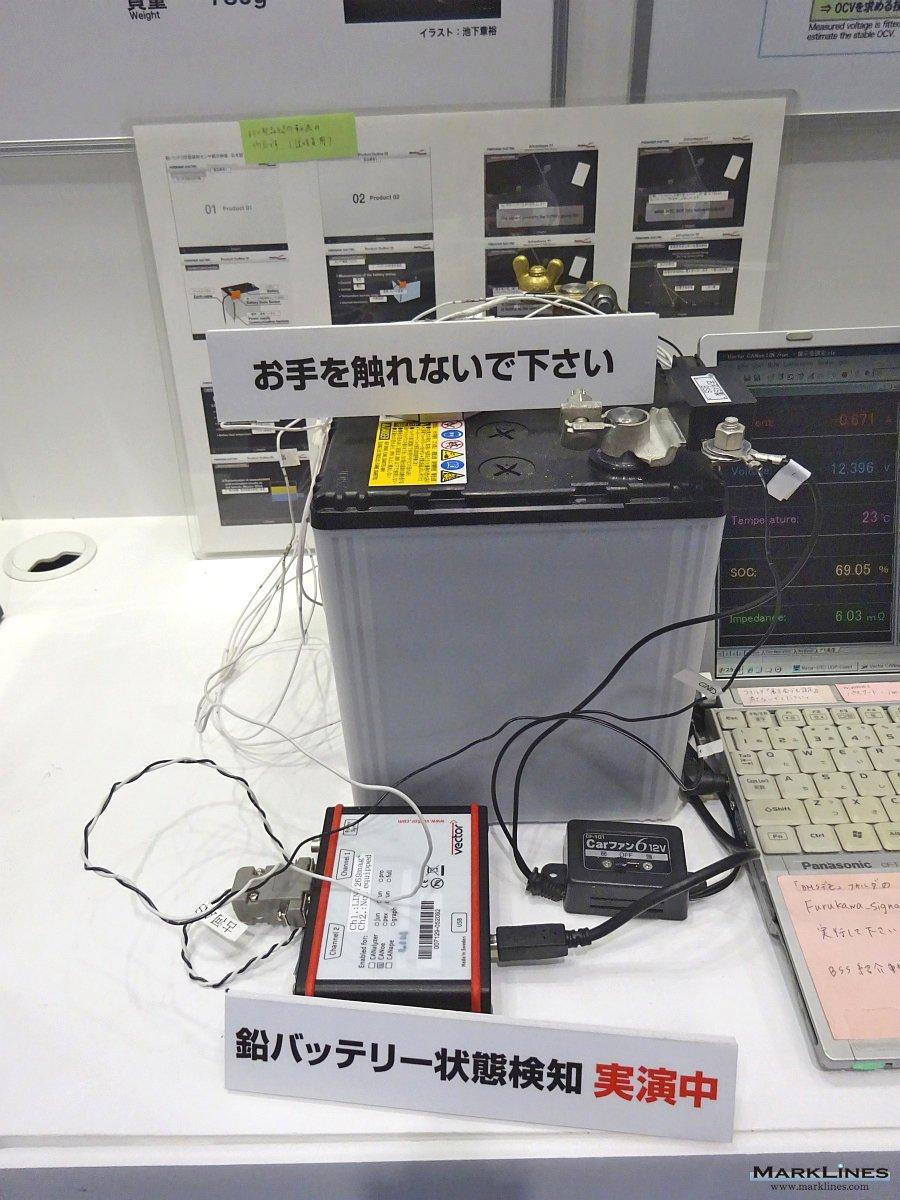 Furukawa Electric Co Ltd Marklines Automotive Industry Portal Mid Tower Aspire Wiring Diagram Logo