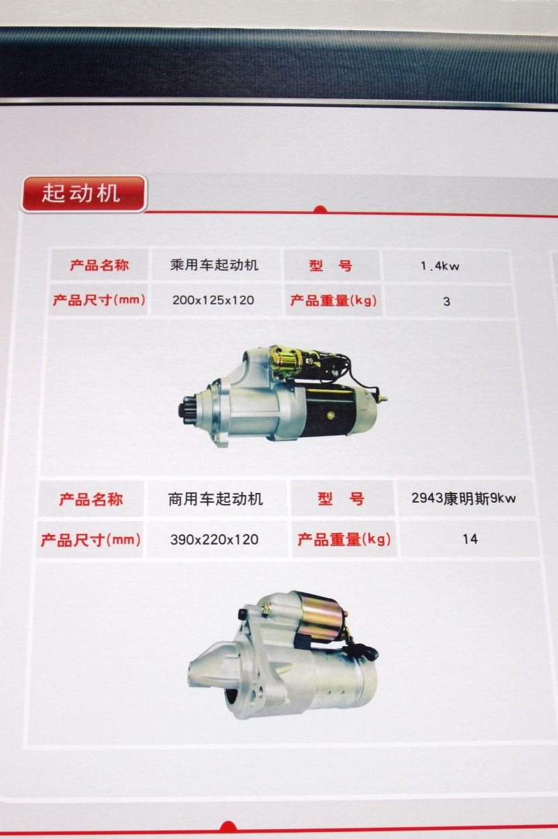 guangzhou automobile group component co marklines logo logo