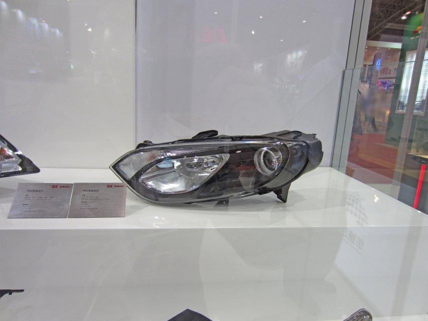 Huayu Vision Technology (Shanghai) Co , Ltd  (Formerly