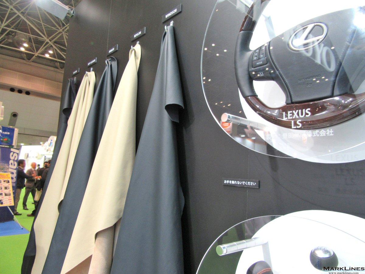 Midori Autoleather Exhibit Highlights - MarkLines Automotive